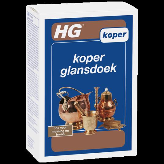 Morsink Dier & Hobby - 496000100 main