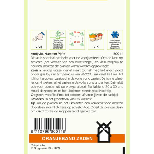 Morsink Dier & Hobby - 660011 660011 1 jpg