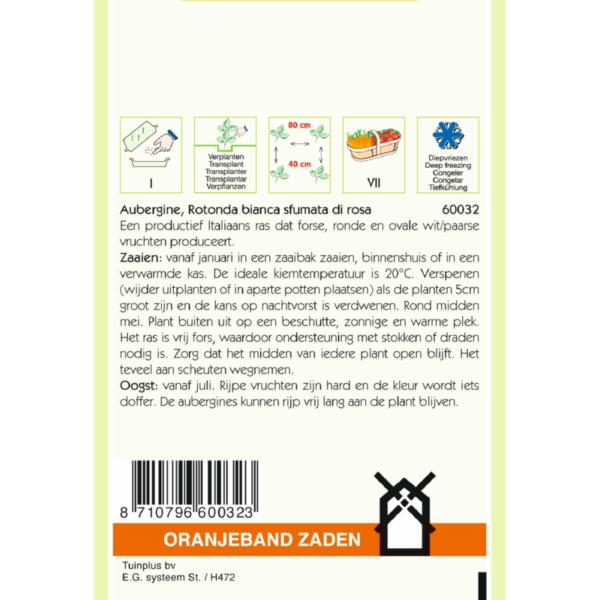 Morsink Dier & Hobby - 660032 660032 1 jpg