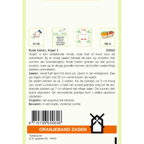 Morsink Dier & Hobby - 660060 660060 1 jpg
