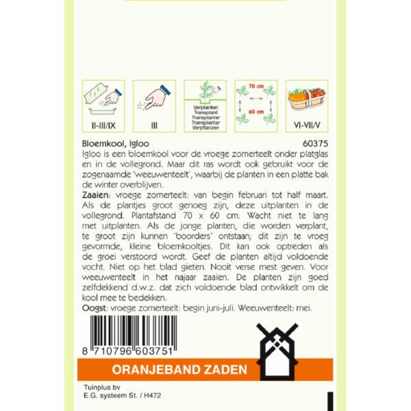 Morsink Dier & Hobby - 660375 660375 1 jpg