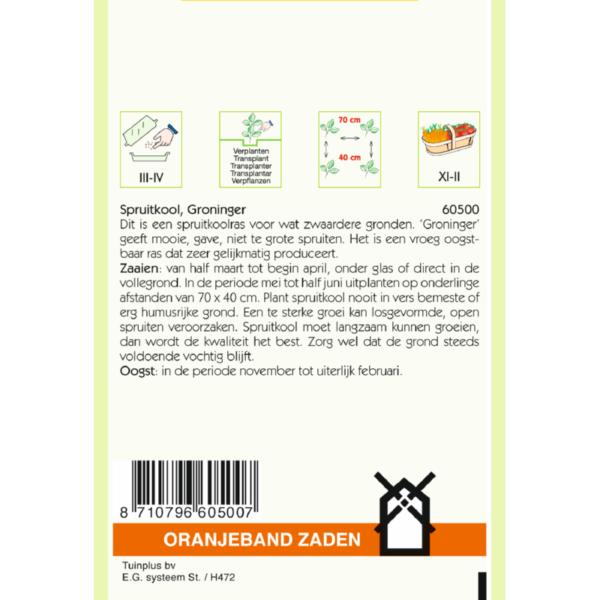 Morsink Dier & Hobby - 660500 660500 1 jpg