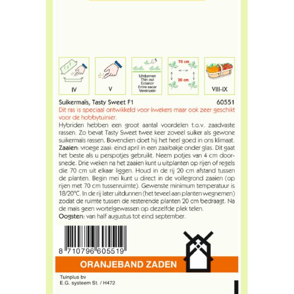 Morsink Dier & Hobby - 660551 660551 1 jpg