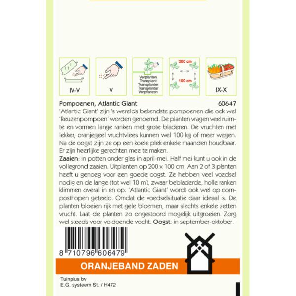 Morsink Dier & Hobby - 660647 660647 1 jpg