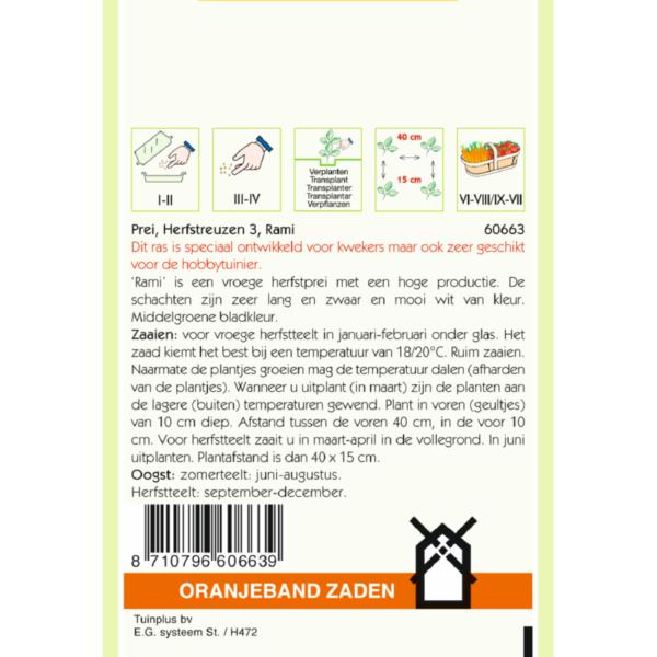 Morsink Dier & Hobby - 660663 660663 1 jpg