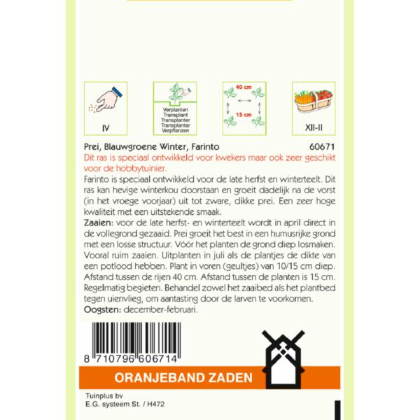 Morsink Dier & Hobby - 660671 660671 1 jpg