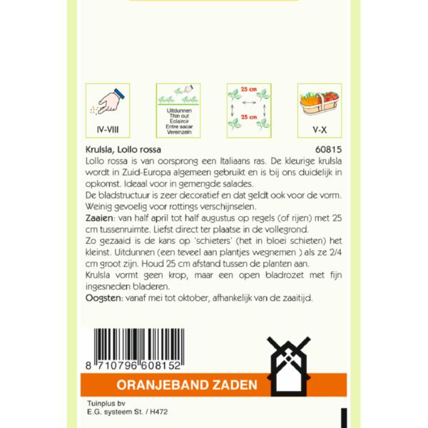 Morsink Dier & Hobby - 660815 660815 1 jpg